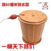 Wholesale Tea bucket tea leaf bucket circle bamboo barrel bucket teaberries drainage pipe