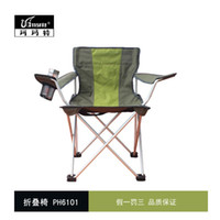 Wholesale Large armrest chair outdoor leisure folding chair director chair beach folding chair