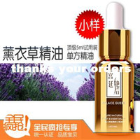 Wholesale vip genuine unilateral pure essential oils of lavender scar douyin to improve sleep quality ultrapure sample ML