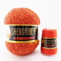 hand knitting yarn   Free Shipping 96% Mink cashmere 50g+20g group *6 lot (420g) 300g 96% cashmere yarn and 120g Elastic Yarn Hand made Knitting Yarn