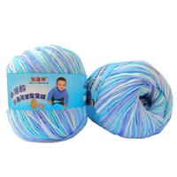 Cheap Yarn 50g ball*10 lot 300g Australian wool goat cashmere velvet hand knitting lamb velvet baby yarn Milk baby velvet Yarn
