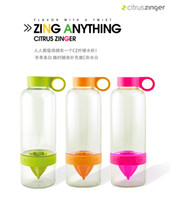 Wholesale 2014 Cheap High Quality Lemon Bottle Cup Citrus Zinger Juice Source Vitality Water Bottle Fruit Juicing Water Bottle Cap Cheap