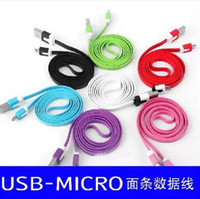 New Arrival Micro USB V8 Noodle Flat USB Cable Charger Exten...