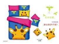 Cheap Giraffe deer bedding comforter set queen king size duvet cover quilt bed linen sheet bedspread bedclothes bedsheet cartoon kidsbed in a bag