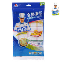 other   100% cotton cloth bowl wipes super oil pollution cleaning equipment 21263