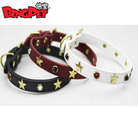 antique dog collar - real leather dog collars punk star beads DOG COLLAR ALLOY BUCKLE ANTIQUE PLATED