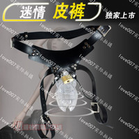 Wholesale Bondage Gear plastic Male Chastity Belt Device Clear Men Cock Lock Chastity pants chastity belt