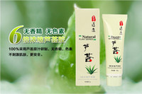 Wholesale Aloe Vera Gel Plant Essence Bamboo Mask Series Aloe Gel Perfect Scar Acne Acne date Remove Scar And Skin Care Cream Free Ship DHL