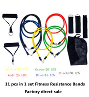 Resistance Bands   Yoga straps Muscle Exercise Resistance band exercises with natural latex band yoga fitness 11pcs in 1 set Yoga Pull Rope Pilates Workout