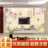 ceramic tile - Ceramic tile tv background wall sculpture painting antique brick entranceway cottage