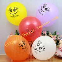 other balloon arch - Smiley balloon helium balloon balloon arch balloon