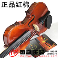 Wholesale Violin cotton violin v888