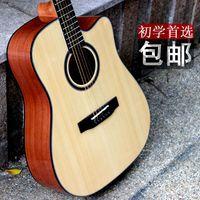 Wholesale Quality acoustic guitar musical instrument wood guitar bundle