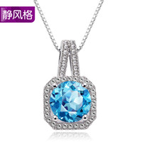 Wholesale Blue necklace natural topaz stone pure silver box chain a kalyptolith k platier