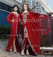 Reference Images Scoop Organza 2014 New Arrival Fashion Arabic Dubai ABAYA KAFTAN Grace Chiffon Red Long Sleeves With Beaded Evening Dress BO3213