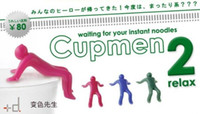 Other Household Sundries GJ-028 100% new Free shipping 20pcs lot Cupmen 2 Relax Instant Noodle Figure Set Instant Ramen Readiness Indicator