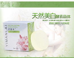Wholesale Whiten Body Nature Enzyme Active Crystals Soap Areola Bleaching Privates Skin Daily Essential Enzymes Advanced Enzyme System Plant Source
