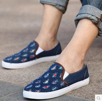 Shoes online Low price sneakers online