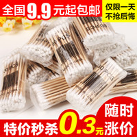 Wholesale Golden Delicious red sticks hygiene swabs antibacterial disinfectant swab cotton cosmetic cotton autographs Pack