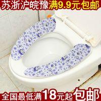 Amoy Ka Habitat T8035 Blue Purple Pink Golden Delicious Paste toilet potty pad pretty common toilet seat cover toilet cover toilet stickers