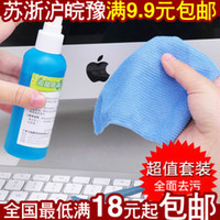Wholesale 9 authentic laptop light cleaning household cleaning detergents to clean three piece computer helper