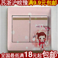 Wholesale 9 yuan Korean shipping authentic color switch stickers affixed to glass models Wall Stickers g film