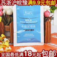 Wholesale Golden Delicious milk bath salts drug exfoliating foot scrub moisturizing beauty soft white calluses foot care foot membrane repair