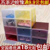 Wholesale 9 yuan shipping large format color thick crystal clear plastic storage boxes shoebox latest shoe style