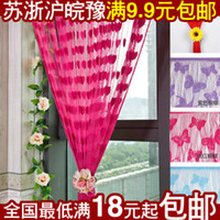 Wholesale Line curtain curtain curtain off the entrance to encrypt finished luxury wedding decoration backdrop curtains love peach heart shaped sub