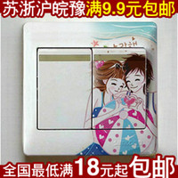Wholesale Golden Delicious emotional story series DIY romantic couple color switch stickers socket paste Creative Wall Stickers