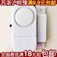 Wholesale 9 Magnetic shipping doors and burglar alarm electronic alarm home essential World Without Thieves magnetic
