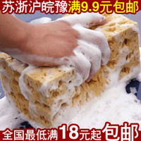 Wholesale Super wear mud wash supplies car wash car wash sponge coral sponge wash sponge Cleaning Tools