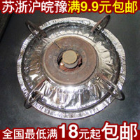 Wholesale Golden Delicious full shipping nationwide anti high temperature gas stove aluminum oil pan cleaning pad mounted round