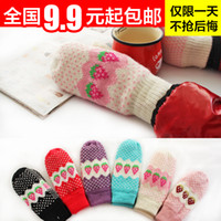 Wholesale 9 yuan shipping cute Korean girls winter warm strawberry thick knitted wool mitten gloves