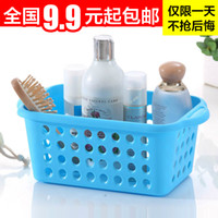 Wholesale 9 yuan shipping Hao Feng HF high capacity multi purpose storage Innovative Home Storage Basket Storage Basket