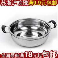 Wholesale Genuine thick stainless steel cookware pot cooker pot dedicated Tang Bao cm pot furnace side