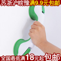 Ermao Home handrail - American security bathroom handrails slip free grip strength big sucker punch installation