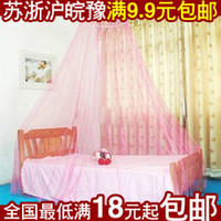 Wholesale 9 yuan shipping Princess landing nets encryption dome mosquito nets students palace nowhere