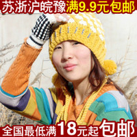 Wholesale Golden Delicious Korean version of the new autumn and winter fashion tide millinery lovely outdoor warm thick knitted wool hat