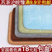 non slip bath mat - 9 yuan shipping slow rebound memory foam mats absorbent non slip bath mats doormat carpet coral ottoman