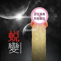Steel BN-71249466 cyber skin Wholesale - Male Enhancement delay crystal sets, Sex Toys, condoms, female supplies dildo , women's masturbation devices
