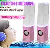 Wholesale Wholssale Universal Computer External Speaker LED in USB Port Dancing Water Speaker Portable Speaker Music player PC Tablet MP4 Speaker
