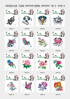 Wholesale 120Pcs Water Transfer Temporary Tattoo Mini Fake Vinyl Body Beauty Sticker Flower Tiger Eagle Variety Random Designs Cheap