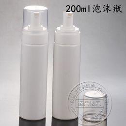 Wholesale IB07 spot ML bottle of white foam mousse bottles bottle mousse whipped bottle