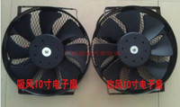 Wholesale Automobile air conditioning condenser fan radiator fan motor general inch electronic fan