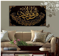More Panel arabic canvas - 100 cm Modern Islamic Oil painting on Canvas Surah Al Ikhlas Arabic Calligraphy Golden black for home decoration wall art painting