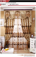 Wholesale Stephen Roland brand upscale European high grade jacquard curtain living room curtains soluble embroidery