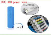 2600MAH Perfume mobile power Charger portable power bank pow...