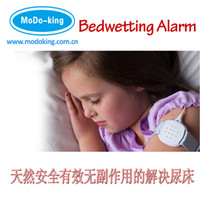 MoDo-King Wet reminder  Imported bedwetting alarm wet reminder of children with enuresis treatment instrument baby eczema baby monitor anti call