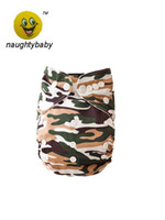 Wholesale PUL polyester one size resuable baby cloth diapers for your lovely babies